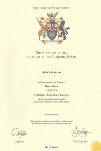 תואר שני-תעודה